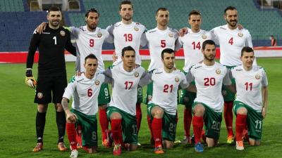 Equipe de Bulgarie