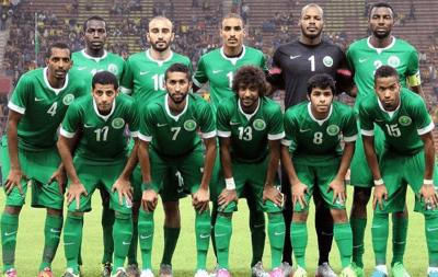 Equipe d'Arabie Saoudite