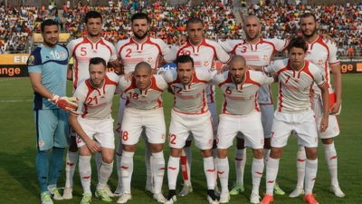 Equipe de Tunisie