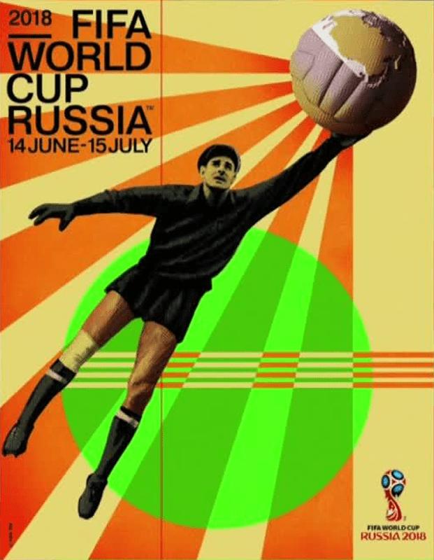 Affiche du Mondial 2018
