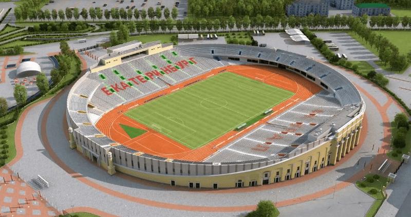 Arena d'Ekaterinbourg