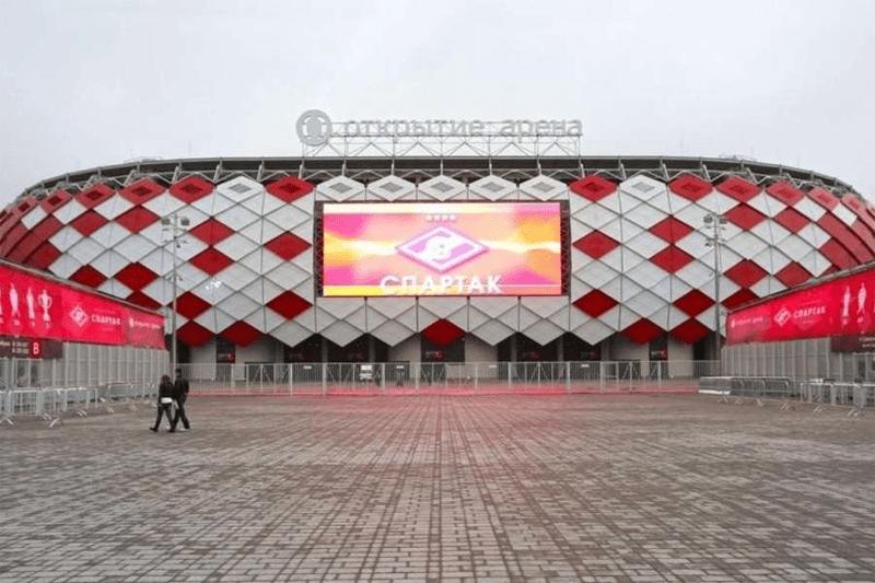 Stade du Spartak